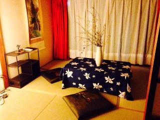 Natsume Garden - Kyoto vacation rentals