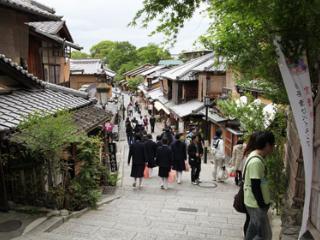 Peaceful central apartment Shijo Karasuma - Kyoto vacation rentals