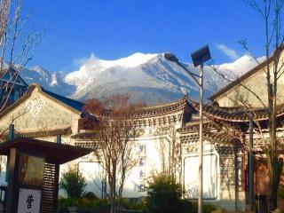 A  dream  Holiday  in Dali, Yunnan - Dali vacation rentals