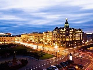 great pied a terre Saint Petersbourg - Saint Petersburg vacation rentals