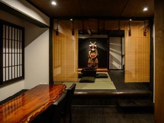 Kyoto Kiyomizu Samurai Machiya, modern comfort - Kyoto vacation rentals