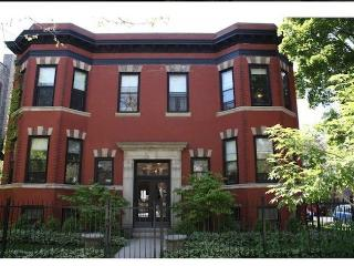 Serene Setting Urban Location Near Lake & Downtown - Chicago vacation rentals