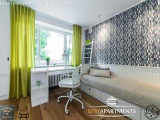 Randla 11 one bedroom - Tallinn vacation rentals